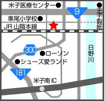 米子市 マッサージ タイヒーリング セン 場所 住所 地図 周辺