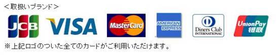 使用可能 クレジット JCB VIS A MasterCard AMERICAN EXPRESS D