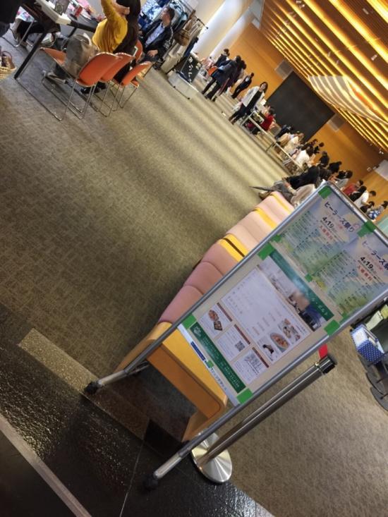 米子市 マッサージ 占い タイヒーリング セン ヒーラーズ祭り コンベンションセンター 癒し